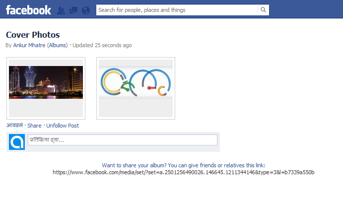 Deleting old profile pics cover photos from facebook now ccuart Image collections